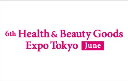 6th Health & Beauty Goods Expo Tokyo [June]